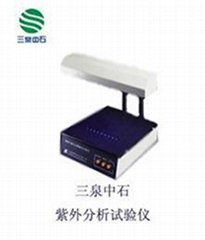 紫光分析儀器
