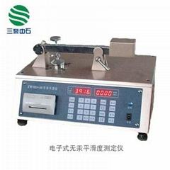 電子無汞式平滑度儀