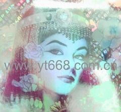 Tile Hologram label