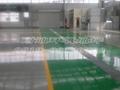 江陰環氧樹脂砂漿地坪