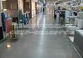 蘇州環氧樹脂自流平型防靜電地坪