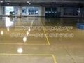 徐州環氧樹脂彩砂地坪塗裝