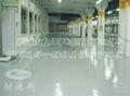 楚州環氧積層防腐型塗裝