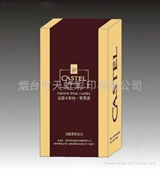 烟台葡萄酒盒