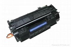 Super deal HP-7553A Compatible toner cartridge