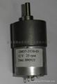 GM37,偏主出軸減速電機