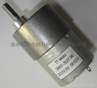 37JB齒輪減速永磁直流電動機 1