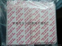 覆膜纤维干燥剂