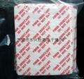 覆膜纤维干燥剂 2