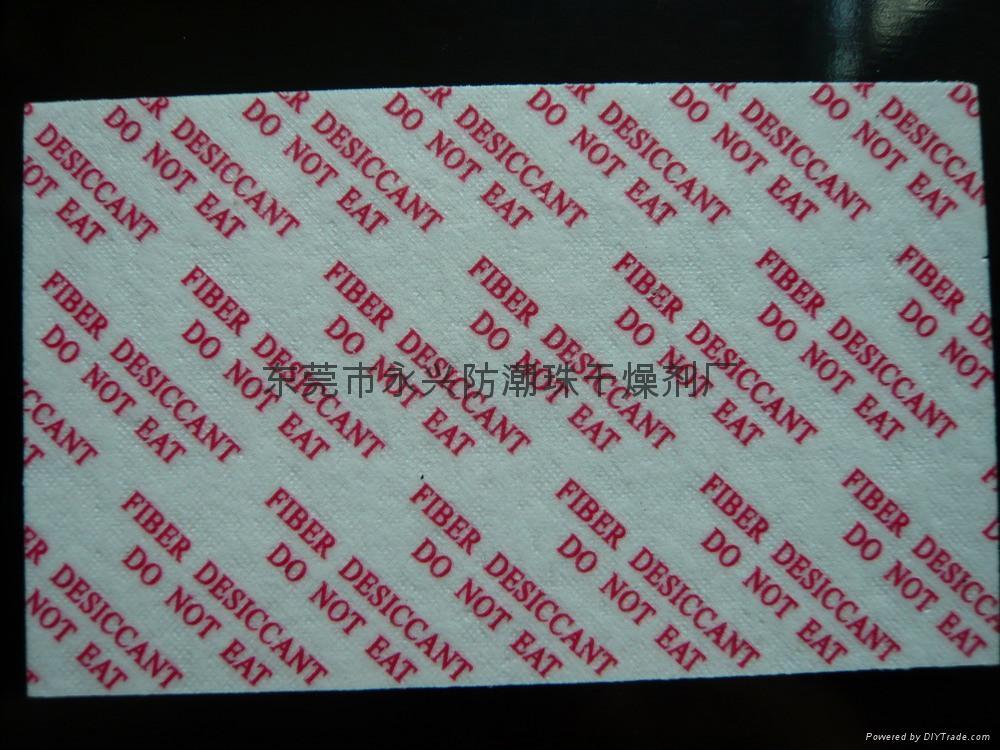 覆膜纤维干燥剂 3