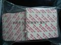 覆膜纤维干燥剂 4