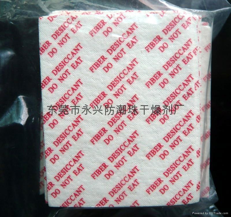 干燥剂片 1