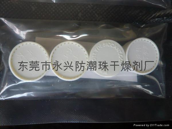 药品干燥剂 3
