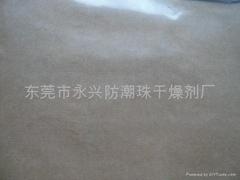 防鏽紙 防鏽袋