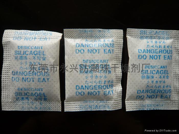 食品干燥剂 2