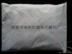 集装箱干燥剂 货柜干燥剂