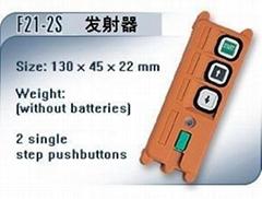 供应台湾禹鼎工业无线遥控器