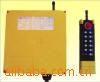 供應臺灣沙克工業無線遙控器SAGA-L10-1