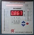 RC2000T快速动态补偿控制