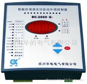 RC2000G高压无功自动补偿控制器 1