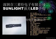 強光LED手電筒 CERR LED