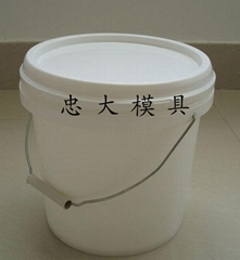 油漆桶模具/涂料桶模具/塑料桶模具