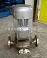 不锈钢耐腐蚀管道式离心泵 4