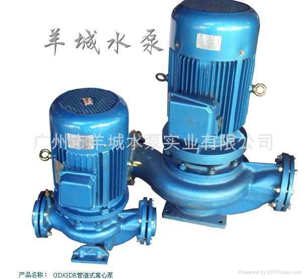 不锈钢耐腐蚀管道式离心泵 5