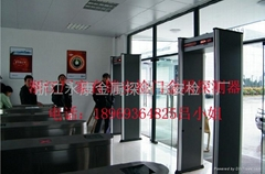 江浙滬酒店金屬探測器安檢門