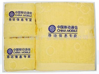 广告毛巾 2
