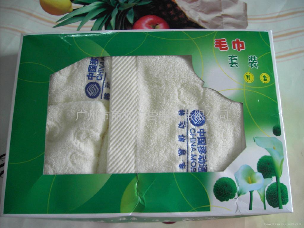 广告毛巾 3