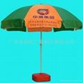 廣告太陽傘 1