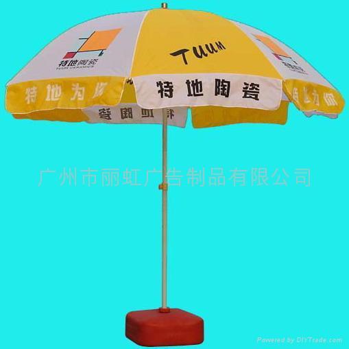 廣告太陽傘 3