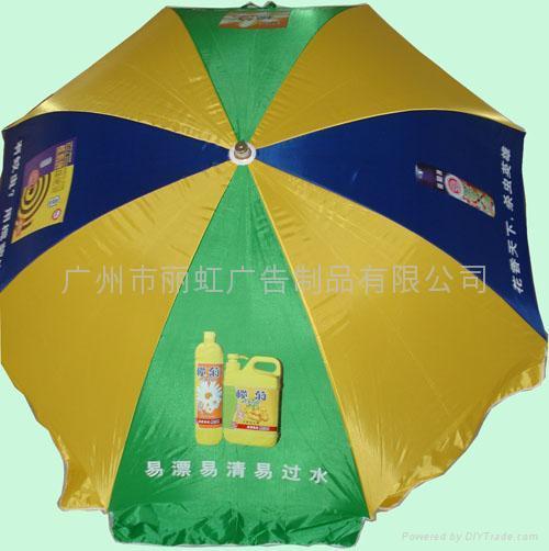 廣告太陽傘 5