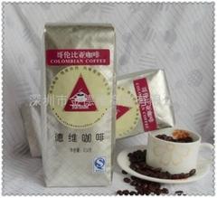 AA級哥倫比亞咖啡