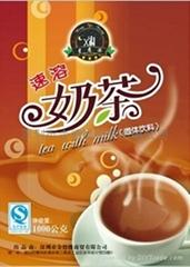 星意濃三合一速溶奶茶粉