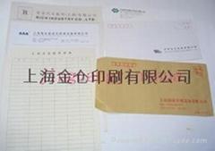 供应信封印刷