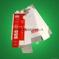 供应瓦愣纸盒印刷 4