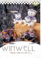 suffed toys-bear