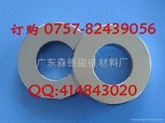 手機皮磁鐵、單面磁、鋁鎳鈷、釤鈷、環保磁鐵 磁選機