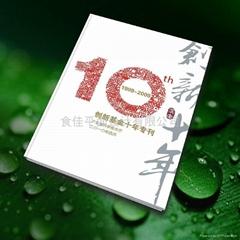 广州画册设计