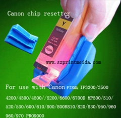 Canon chip resetter
