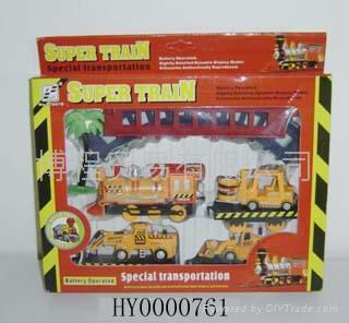 SUPER TRAIN PLAYSET 1