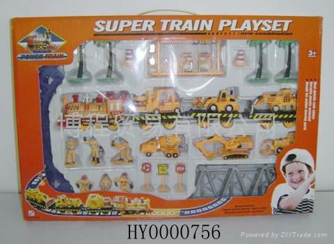 SUPER TRAIN PLAYSET 2