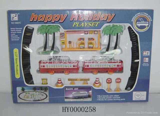 SUPER TRAIN PLAYSET 3