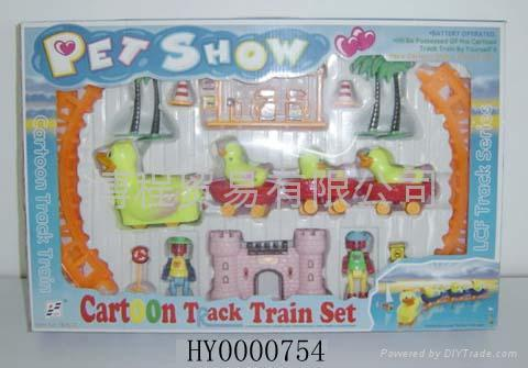 SUPER TRAIN PLAYSET 4