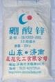 硼酸锌 1