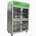 commercial  yogurt ferment  machinery  1