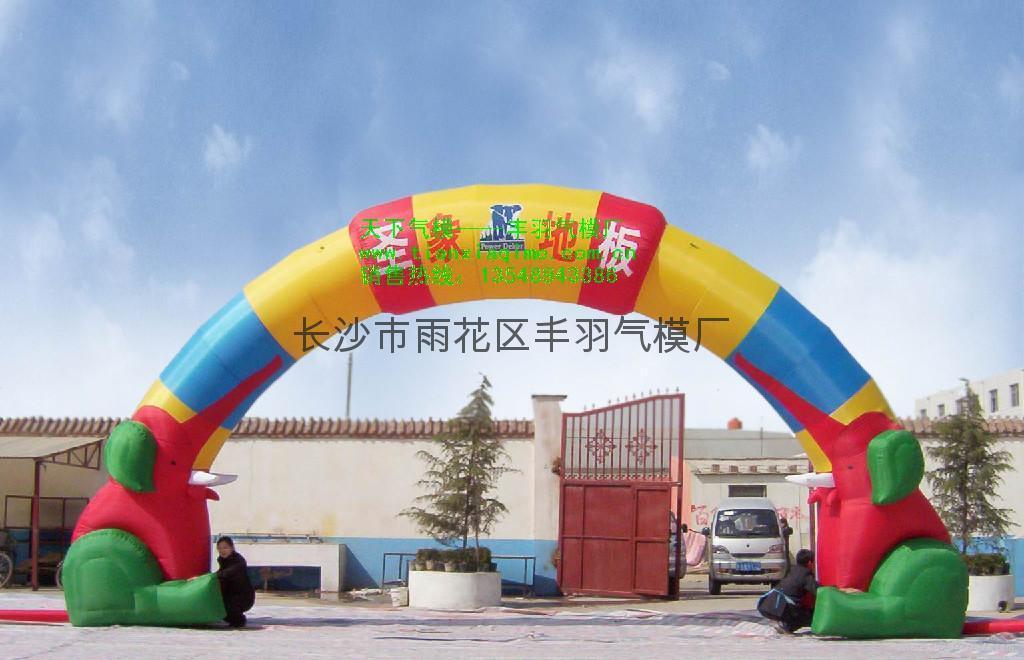 长沙拱门气球彩虹门