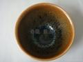 黑釉天目宇宙油滴-琥珀辉光